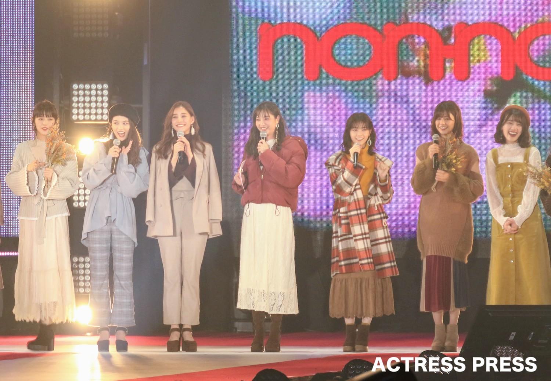 新木優子/2019年9月28日、GirlsAward2019AWステージにて。撮影:ACTRESS PRESS編集部