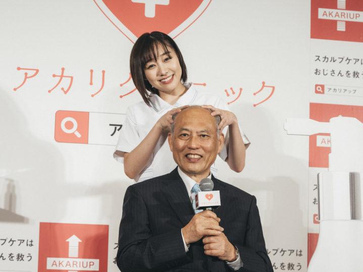 須田亜香里(SKE48)・舛添要一「ニッポンおじさん総活躍社会プロジェクト発足式」(2019年10月21日)