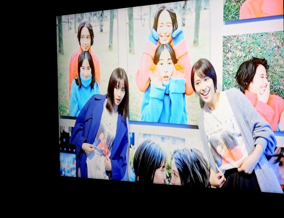 広瀬姉妹(広瀬アリス&広瀬すず)写真展 in 京都
