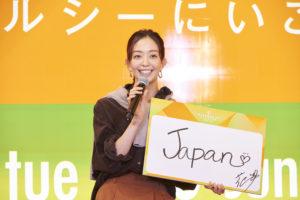 松島花/「MARUNOUCHI FASHION WEEK 2019」オープニングイベント(2019年10月15日)