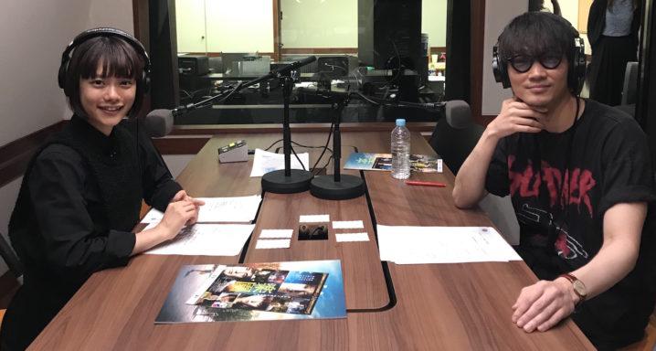 杉咲花、綾野剛がとラジオ対談!『杉咲花のFlower TOKYO』(TOKYO FM)