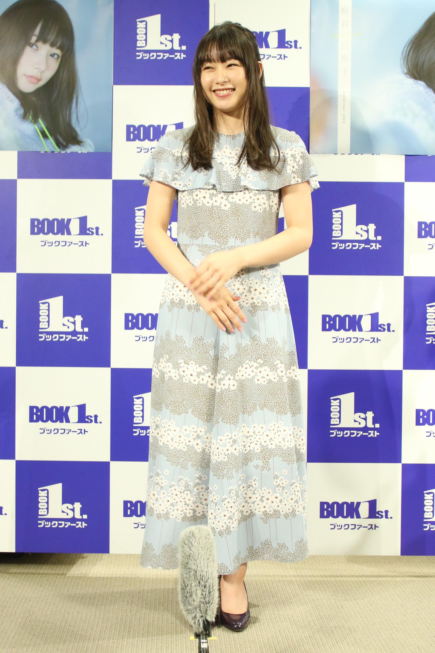 桜井日奈子/2019年10月20日、東京都内・ブックファースト新宿店で開催された、2020年カレンダー発売記念イベントにて