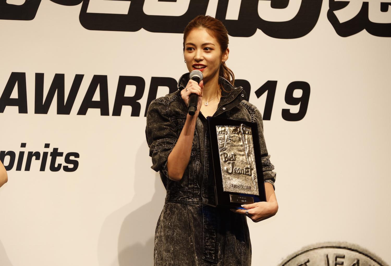 E-girls・ 楓/2019年10月15日、「第36回ベストジーニスト2019 発表会」にて©日本ジーンズ協議会