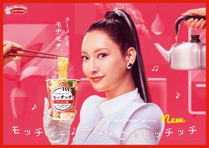 菜々緒/ラーメンモッチッチ・CM