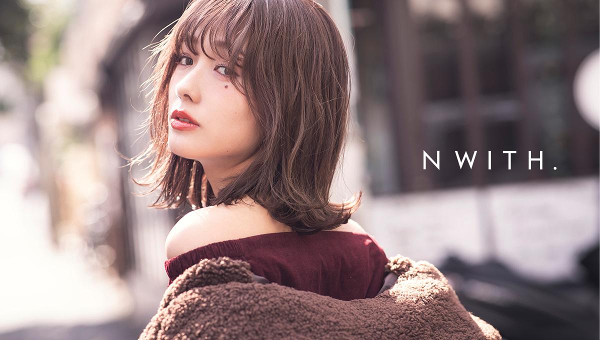 前田希美のプロデュースするブランド「N WITH.」