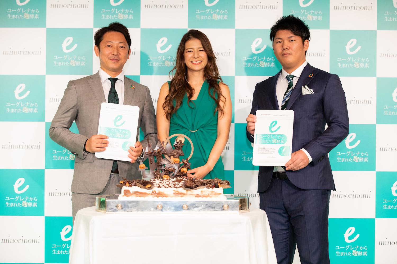 スザンヌ/「ユーグレナから生まれた麹酵素」PR イベント(2019年10月31日)