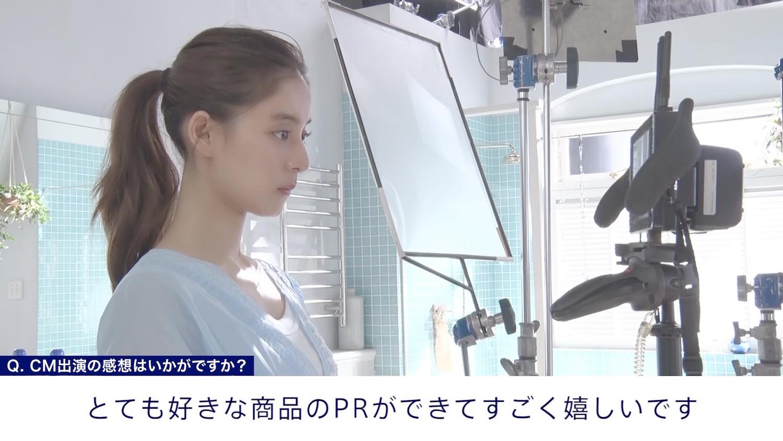 新木優子/ニベア花王の新商品「ミルキークリア洗顔料」CM