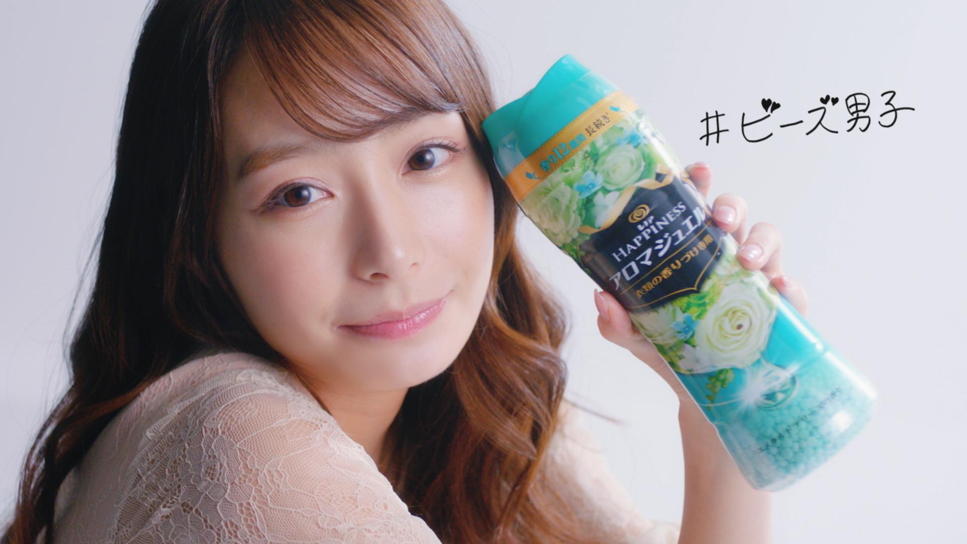 宇垣美里/『レノアメンズセレクション』の新CM「ビーズでモテキ」