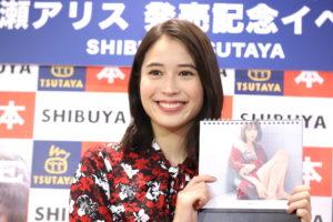 広瀬アリス/「2020カレンダー」(東京ニュース通信社刊)発売記念イベントにて(2019年11月9日、SHIBUYA TSUTAYAにて)