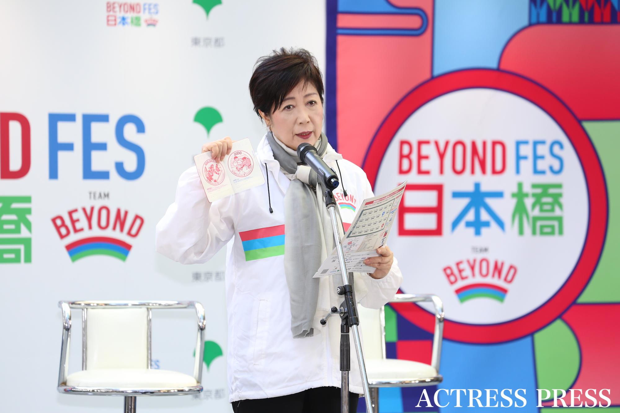 小池百合子/『BEYOND FES日本橋』2019年11月10日