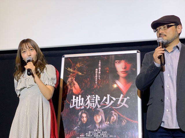 大場美奈(SKE48)・白石晃士監督/映画『地獄少女』公開記念舞台挨拶にて(2019年11月17日)