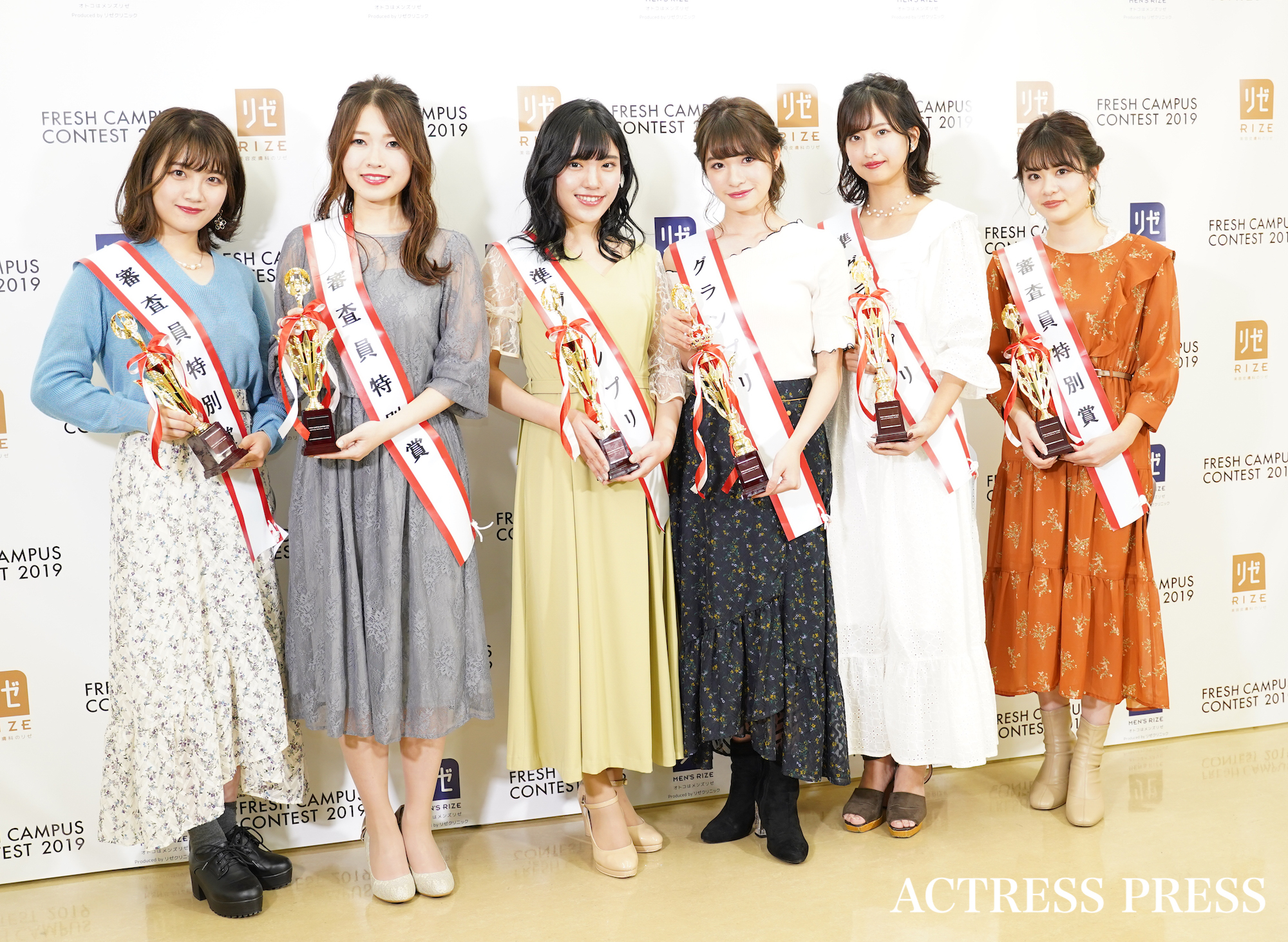 「FRESH CAMPUS CONTEST 2019」グランプリ・準グランプリ・審査員特別賞(2019年11月17日)/撮影:ACTRESS PRESS編集部
