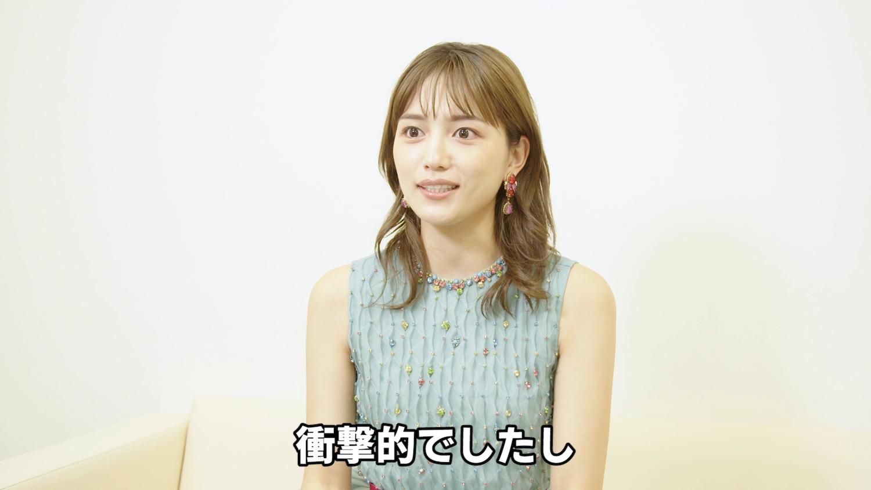 川口春奈・INTERVIEW(インタビュー)