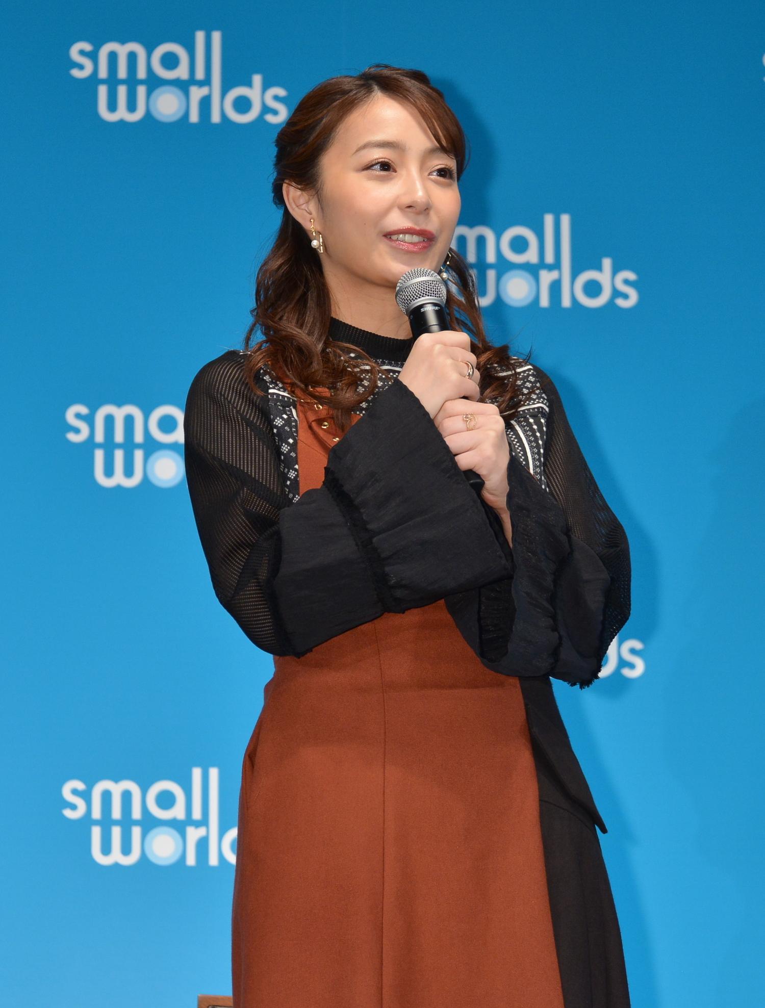 宇垣美里/「SMALL WORLDS TOKYO」プレス向け発表会 イベントにて(2019年11月28日)