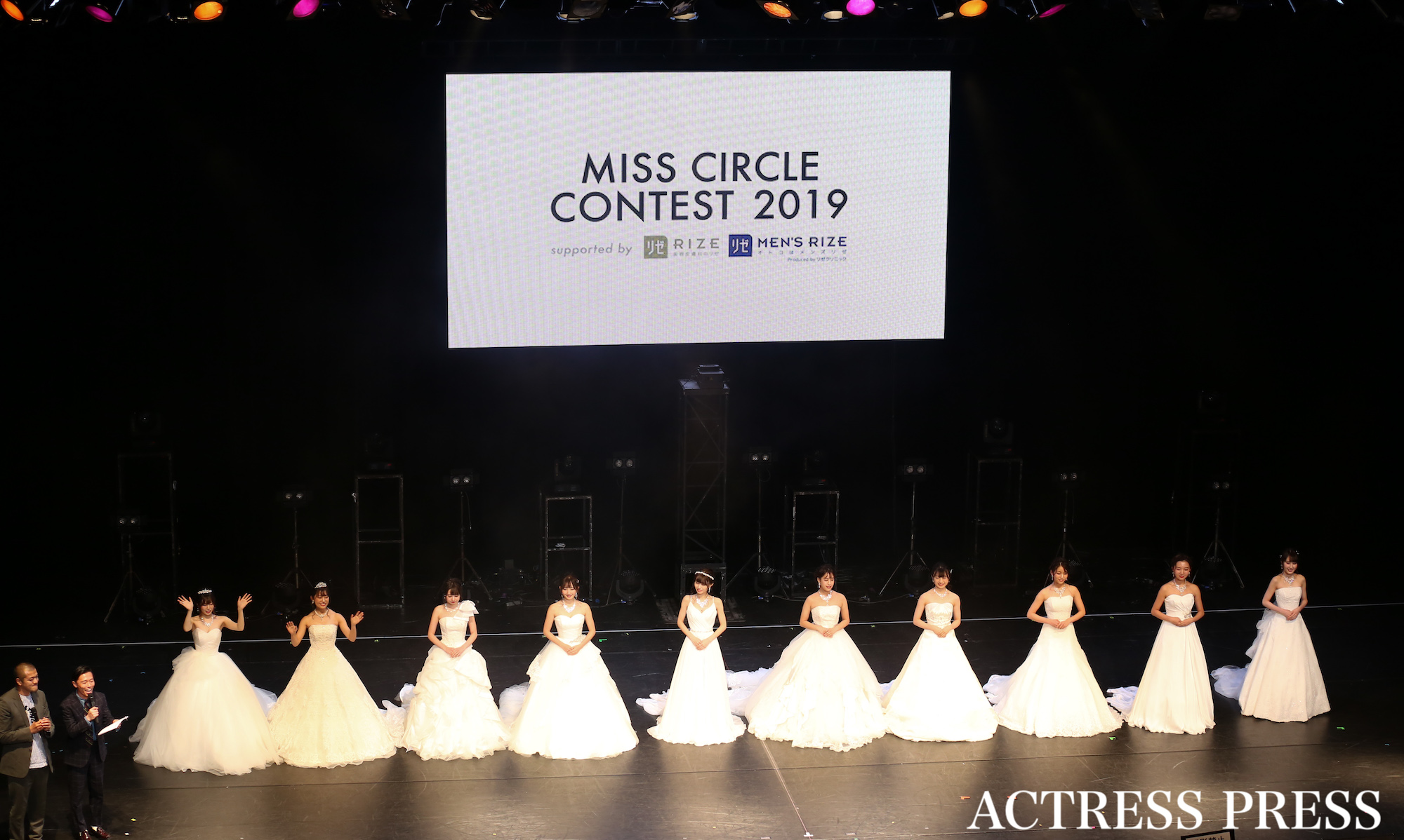 「MISS CIRCLE CONTEST 2019 supported by リゼクリニック・メンズリゼ」(ミスサークルコンテスト)の表彰式が11月16日、東京都内TOKYO DOME CITY HALL内にて