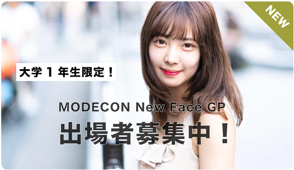 MODECON New Face GP 2019