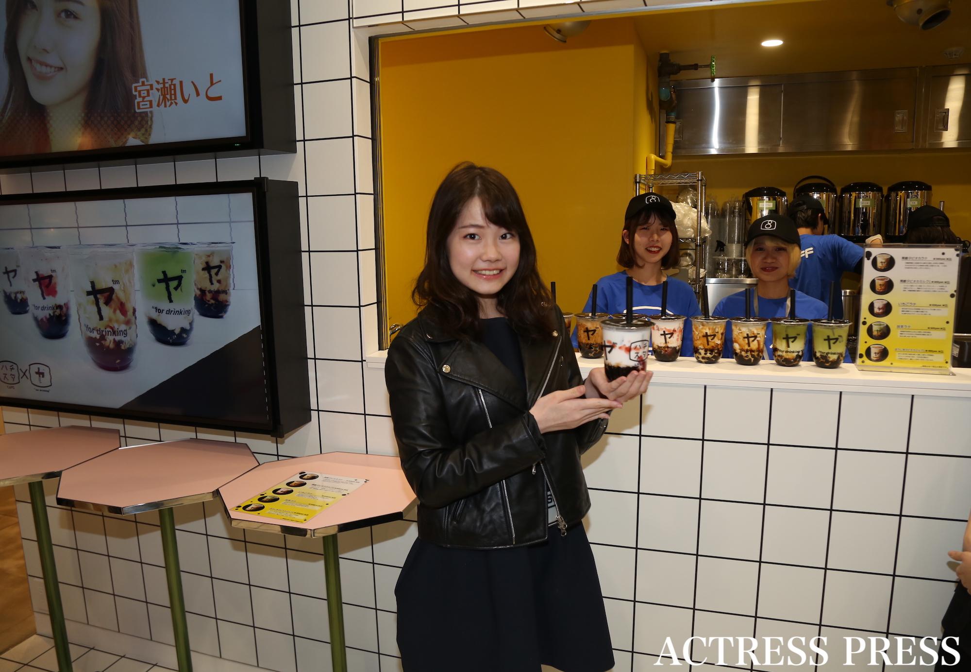 タピオカ店『三茶ヤ』にて(2019年11月7日)ACTRESS PRESS編集部
