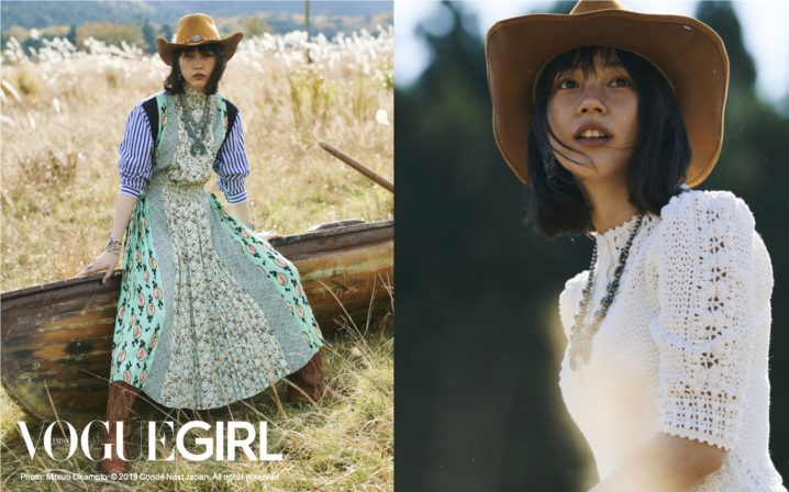 のん/VOGUE GIRL PHOTO Mitsuo Okamoto (C) 2019 Conde Nast Japan. All rights reserved.