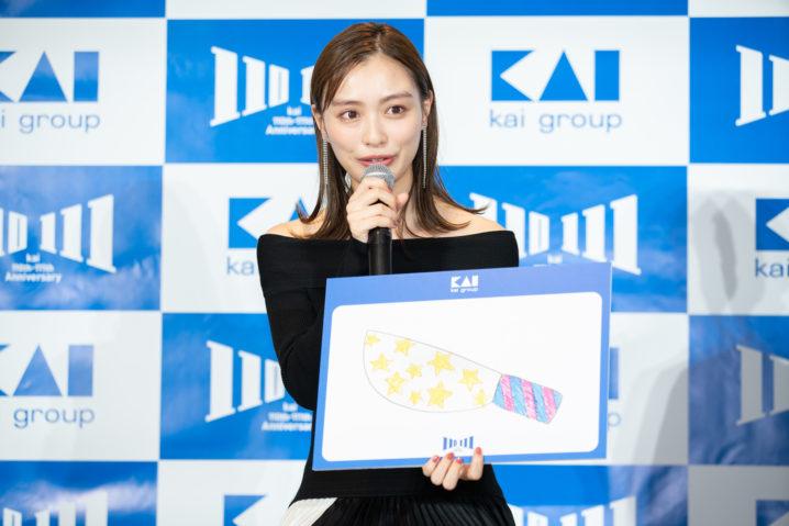 内田理央/貝印111周年PRイベント