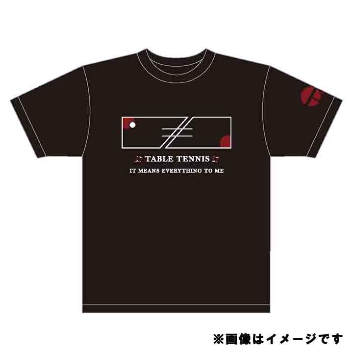 若月佑美デザイン スポーツTシャツ