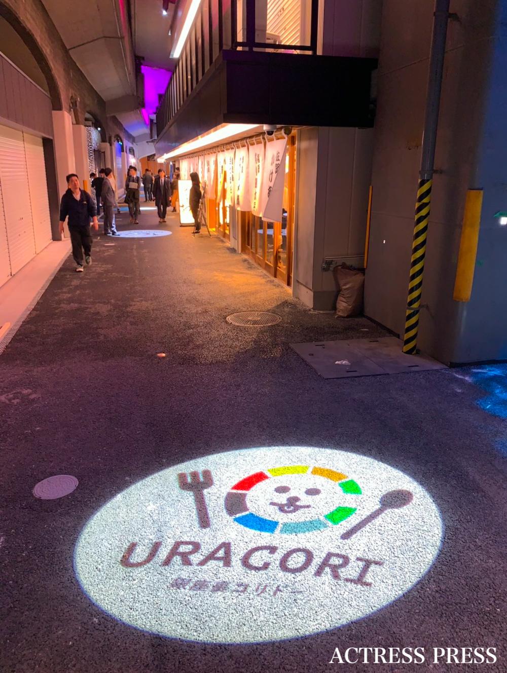 2019年11月18日、銀座裏コリドー街・商業施設『URACORI』にて/ACTRESS PRESS編集部