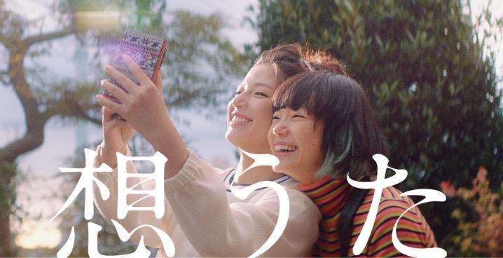 石井杏奈&古川琴音