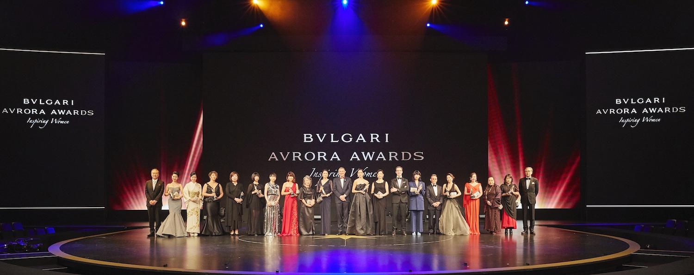 2019年12月10日(火)、舞浜アンフィシアターにて開催された、第4回「BVLGARI AVRORA AWARDS 2019 /ブルガリ アウローラ アワード 2019」
