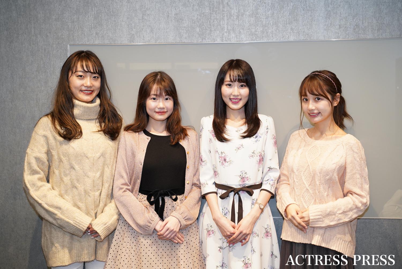 左から:斉藤真理、渡邊慈子、井手麻以花、稲永怜奈/撮影:ACTRESS PRESS編集部