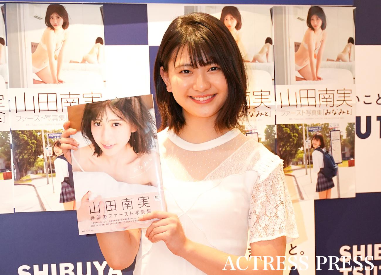 山田南実/2019年12月15日、SHIBUYA TSUTAYAにて/撮影:ACTRESS PRESS編集部