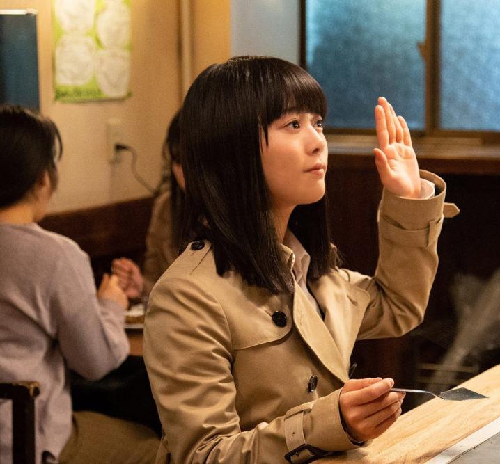 高畑充希/(C)阿部潤・小学館/「忘却のサチコ 新春スペシャル」製作委員会