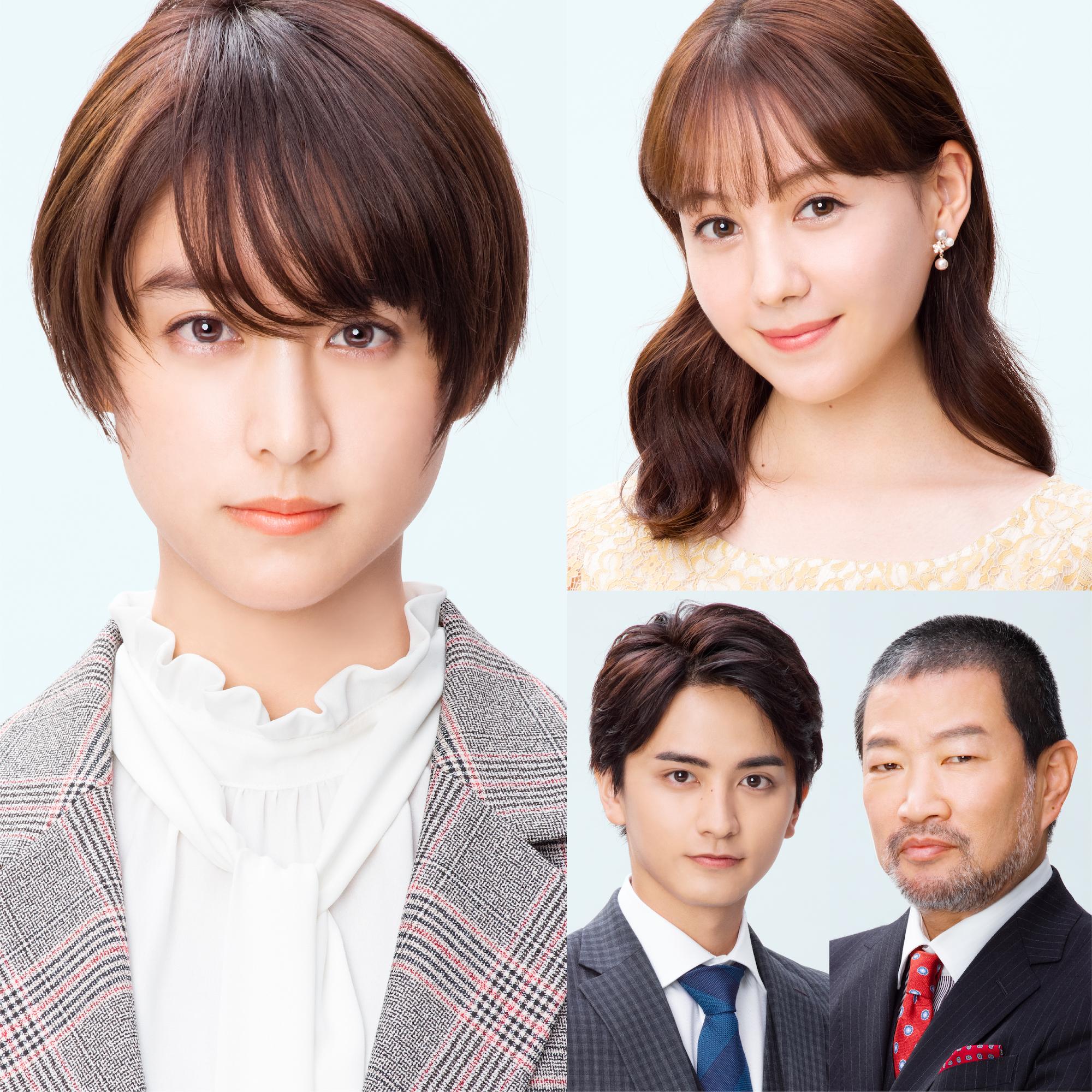山本美月/木曜ドラマF 「ランチ合コン探偵~恋とグルメと謎解きと~」