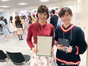 白賀可奈(右)・鹿嶋志帆(左)/2019年12月2日、ミス日本コンテスト2020会場にて。ACTRESS PRESS編集部