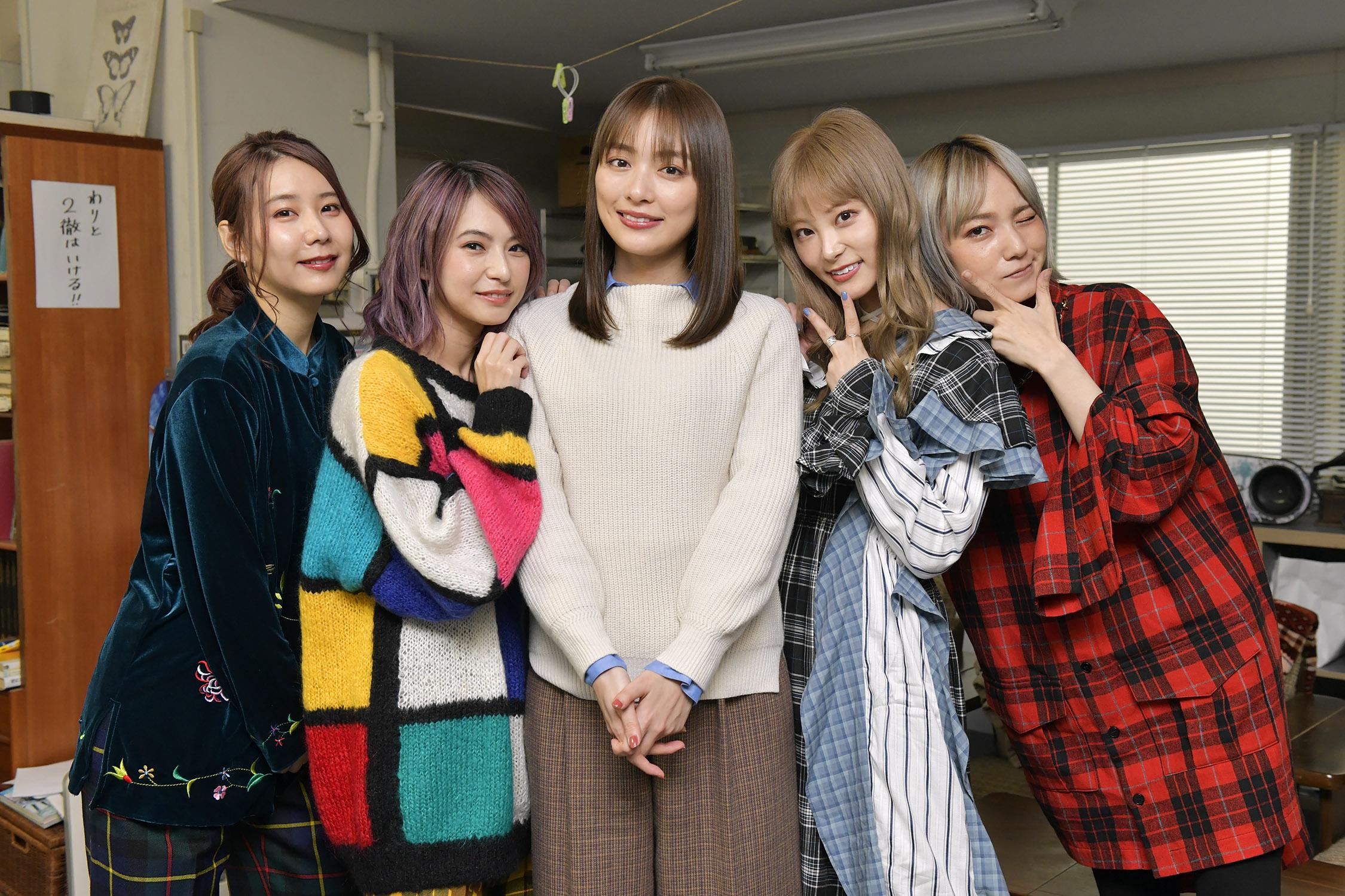 内田理央主演ドラマ『来世ではちゃんとします』の主題歌が、SCANDALの「Tonight」に決定!