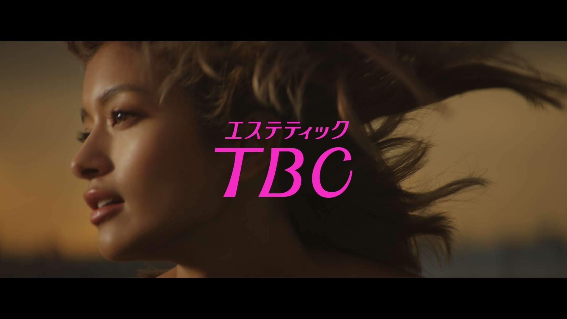 ローラ/TBC・CM