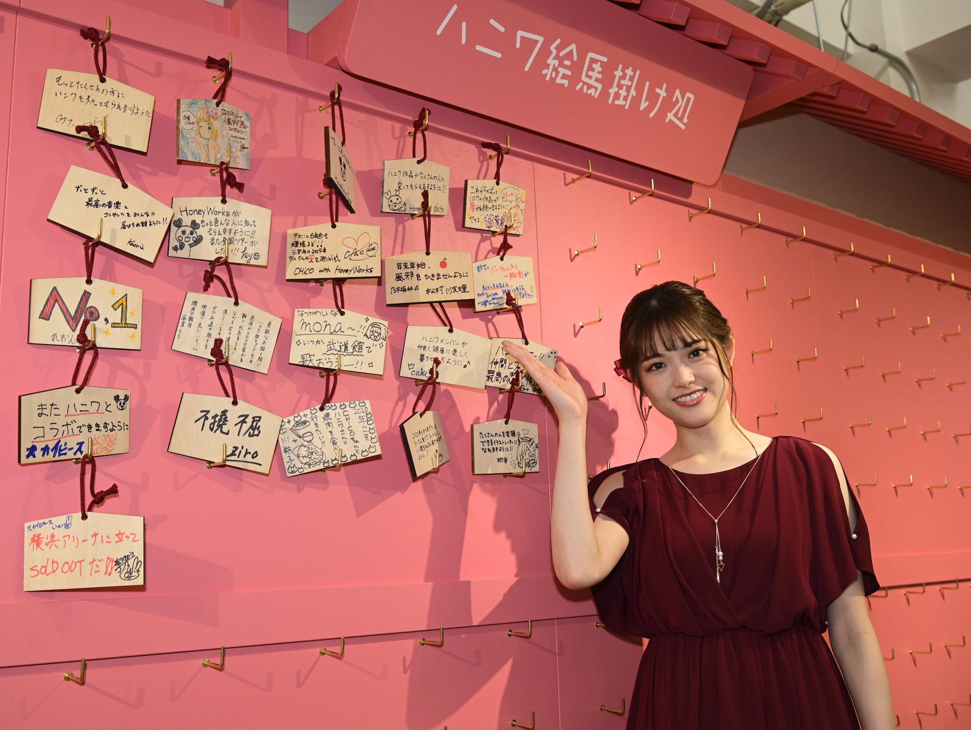 松村沙友理(まつむら さゆり/乃木坂46)2019年12月7日、横浜・アソビル「ハニワのアトリエ展」イベント会場 にて開催された『HoneyWorks クリスマス大発表会』にて。