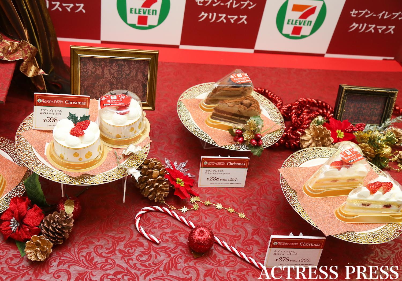 クリスマスのセブンイレブン限定ケーキを一足先に試食リポート(2019年12月3日)/撮影:ACTRESS PRESS編集部