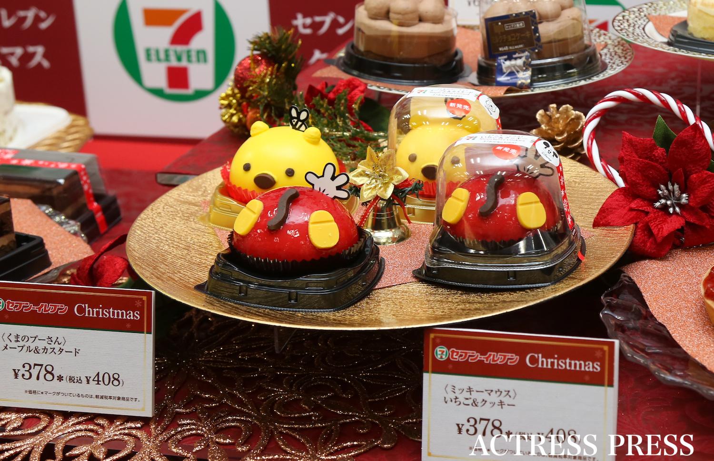 〈くまのプーさん〉メープル&カスタード、〈ミッキーマウス〉いちご&クッキー/クリスマスのセブンイレブン限定ケーキを一足先に試食リポート(2019年12月3日)/撮影:ACTRESS PRESS編集部