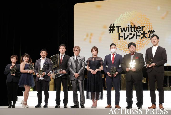 2019年12月26日、「#Twitterトレンド大賞 2019」にて/撮影:ACTRESS PRESS編集部