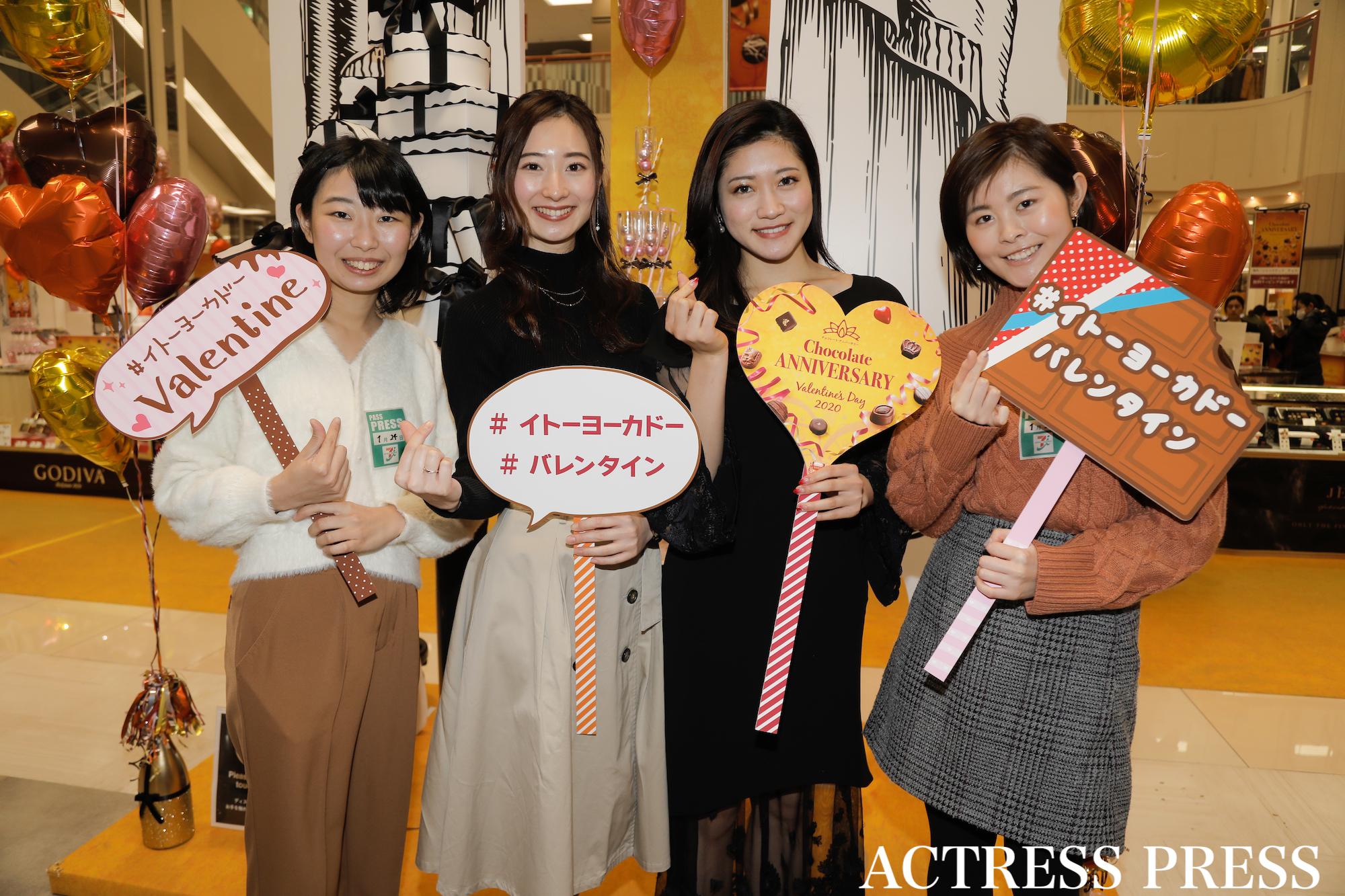 2020年1月24日、イトーヨーカドー葛西店のバレンタインイベントにて/撮影:ACTRESS PRESS編集部