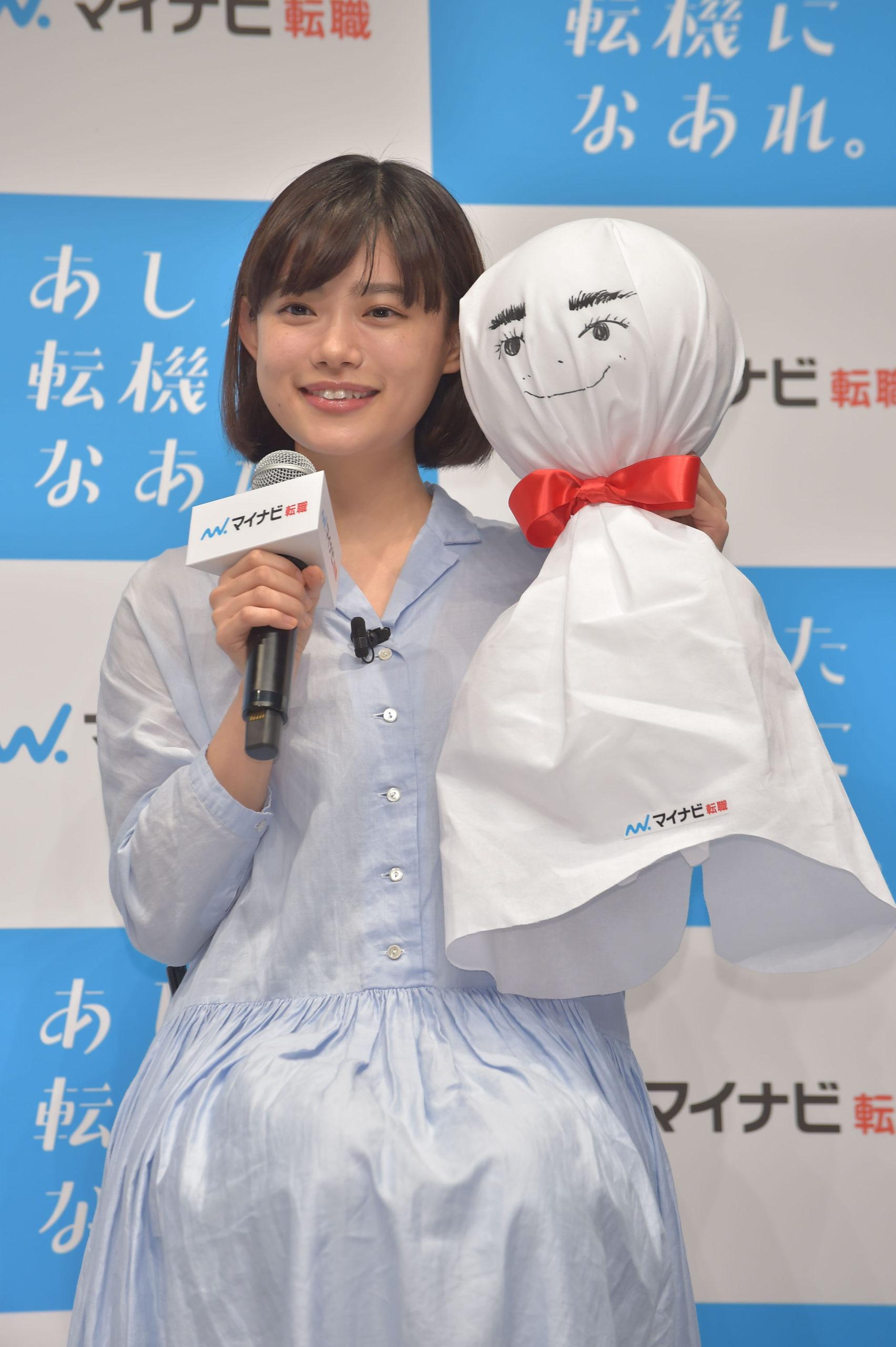 杉咲花(女優)/『マイナビ転職』新CM発表会(2020年1月8日)