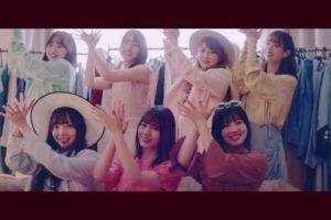 日向坂46 最新シングル収録のユニット曲「窓を開けなくても」MV