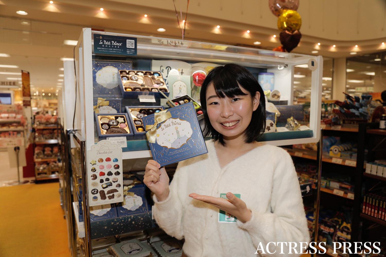 口石由奈/2020年1月24日、イトーヨーカドー葛西店のバレンタインイベントにて/撮影:ACTRESS PRESS編集部