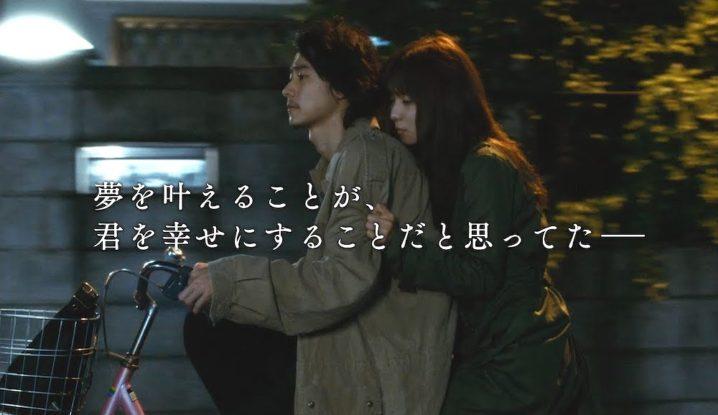 mayu_matsuoka-cinema202001