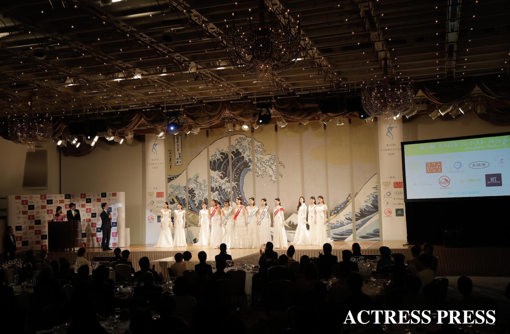 2020年1月20日(月)、『第52回ミス日本コンテスト2020』/撮影:ACTRESS PRESS編集部