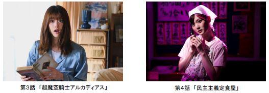 乃木坂46のメンバー10人と映像クリエイター10人による 10本のオムニバスドラマ 『乃木坂シネマズ~STORY of 46~』