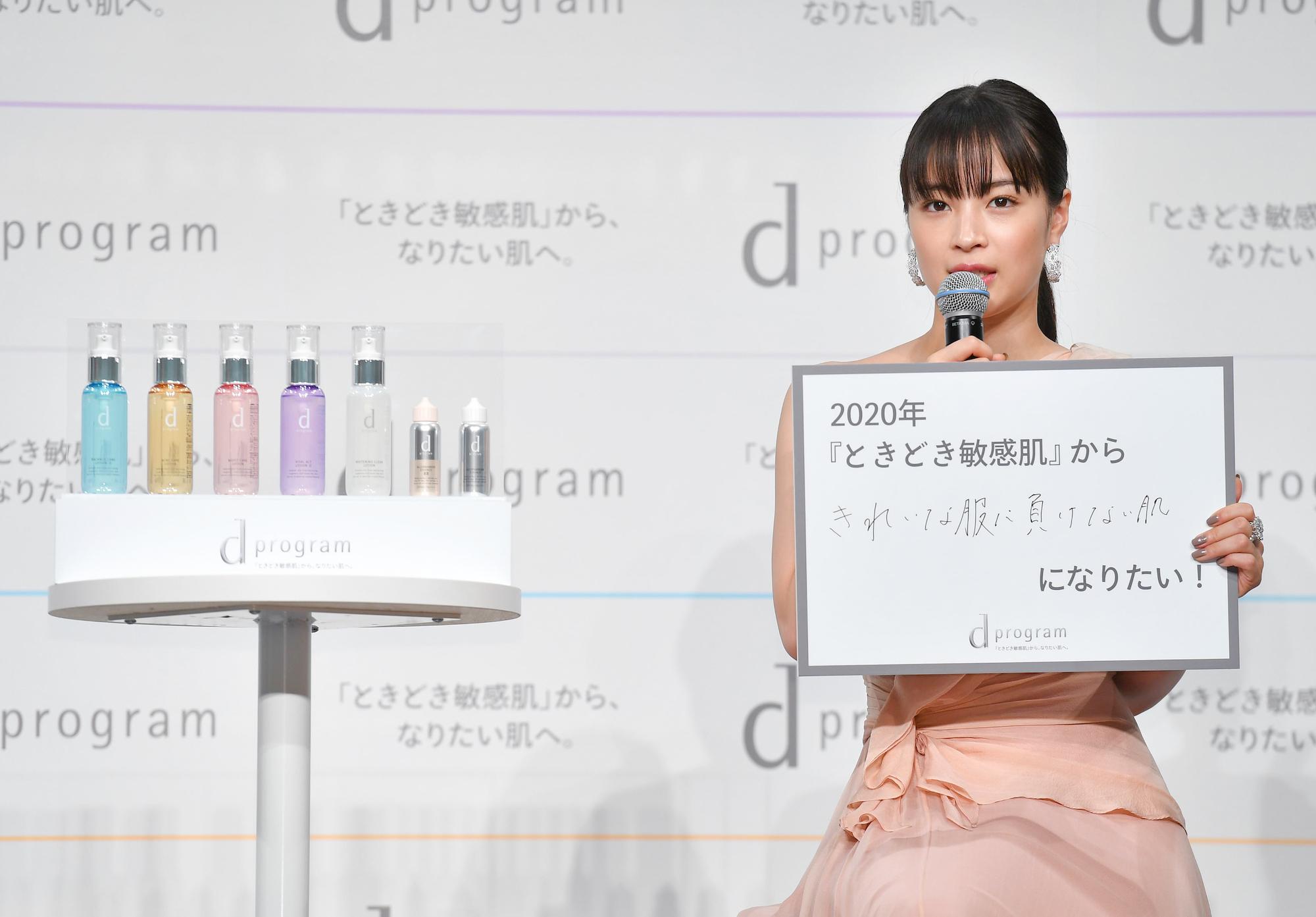 広瀬すず/資生堂『dプログラム 新ミューズ』就任発表会(2020年1月14日、表参道にて)