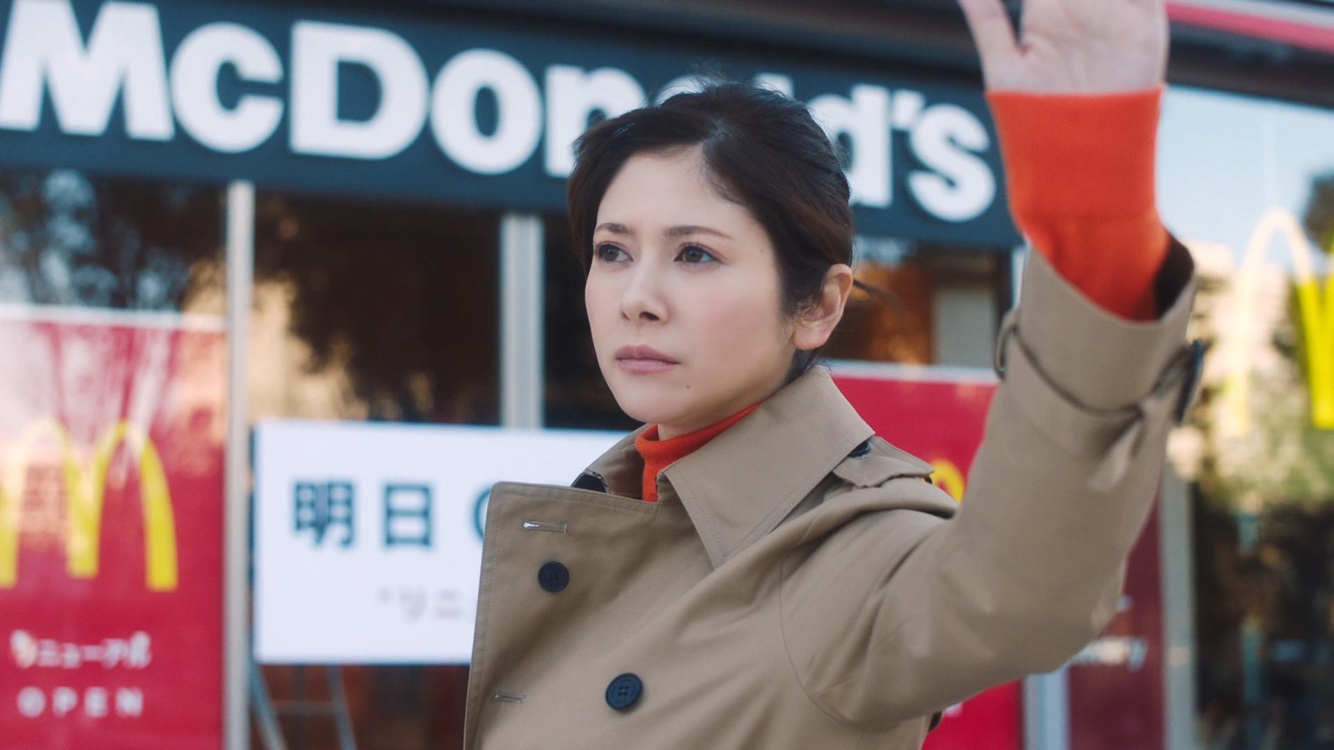 真木よう子/マックCM 女優