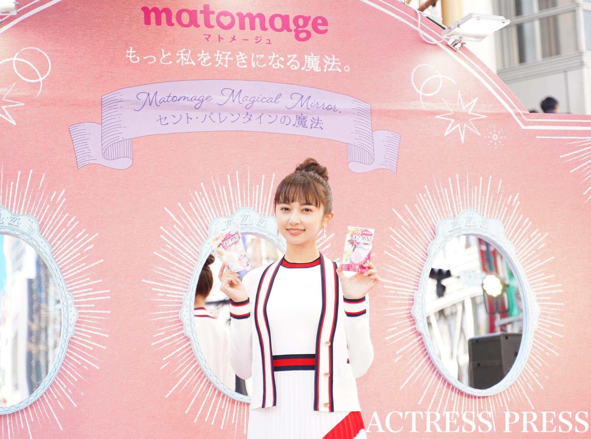 小宮有紗/2020年2月8日(土)、渋谷「109」にて開催された「Matomage Magical Mirror セント・バレンタインの魔法」にて/撮影:ACTRESS PRESS編集部