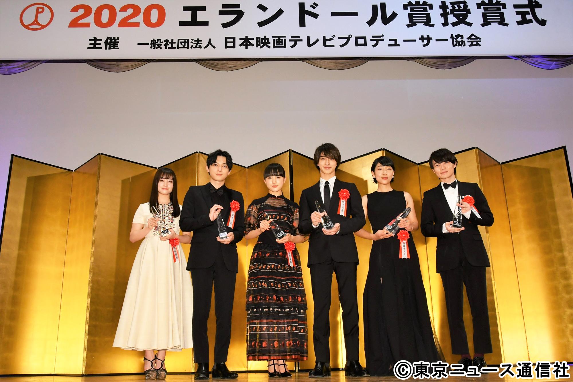 2020年エランドール賞 新人賞・TVガイド賞受賞者(C)東京ニュース通信社