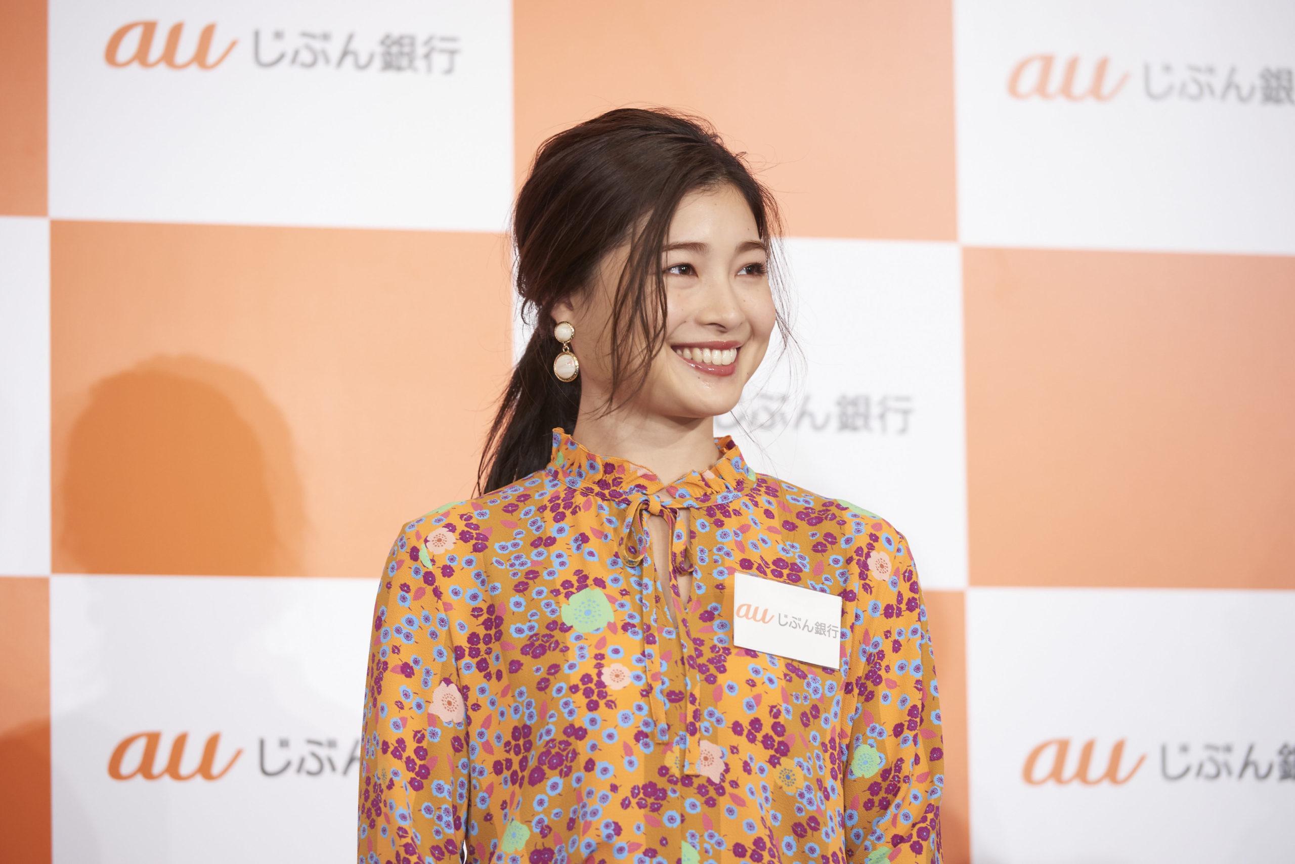 土屋炎伽/2020年2月10日、「auじぶん銀行」行名変更記者説明会にて